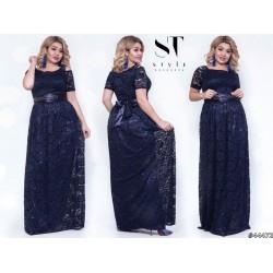 Платье № 279